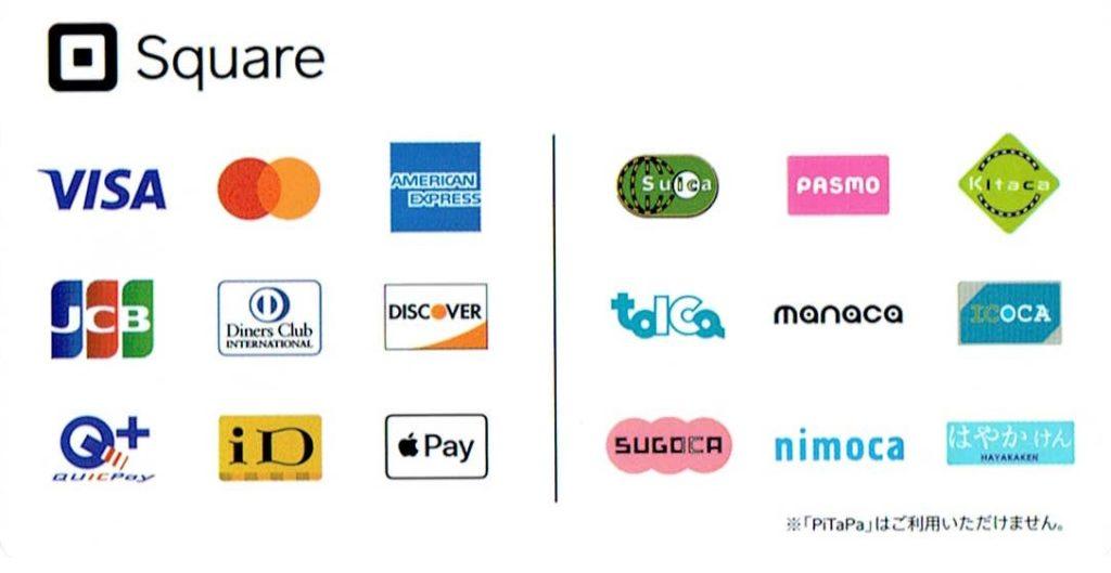 使用できる各種クレジットカード会社一覧表