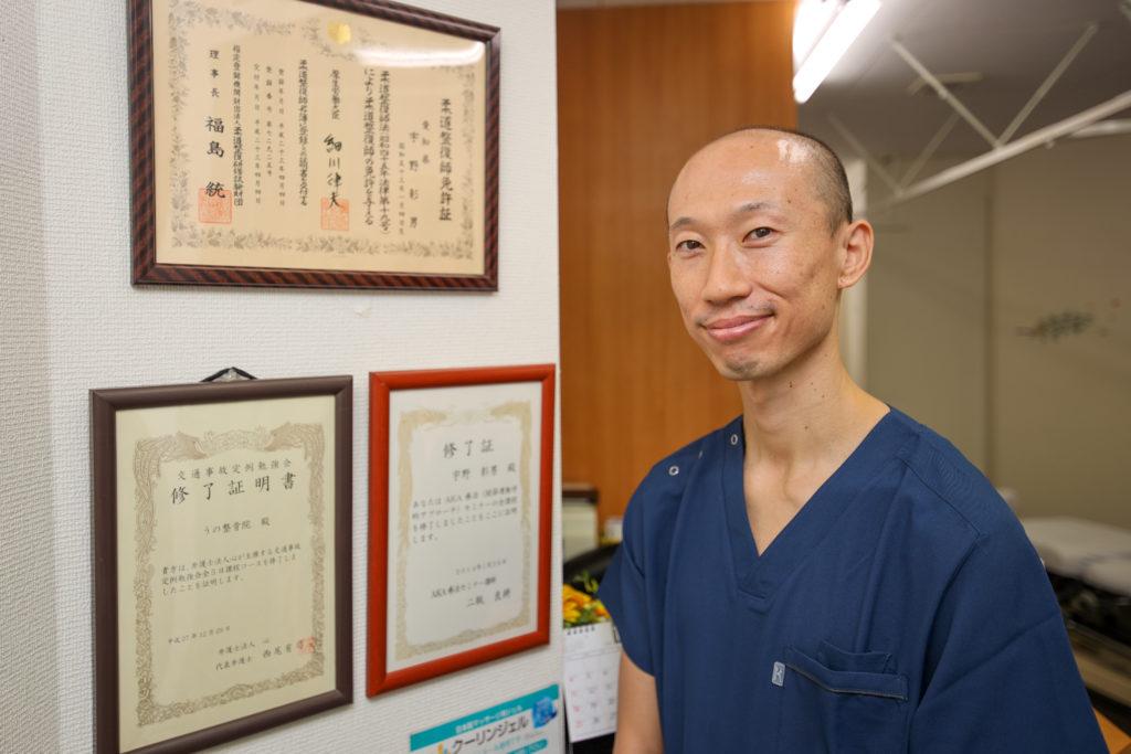 接骨院や整形外科で沢山の患者様の臨床を積んできた院長