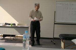 MTS施術創始者浦野喬義先生のセミナー風景